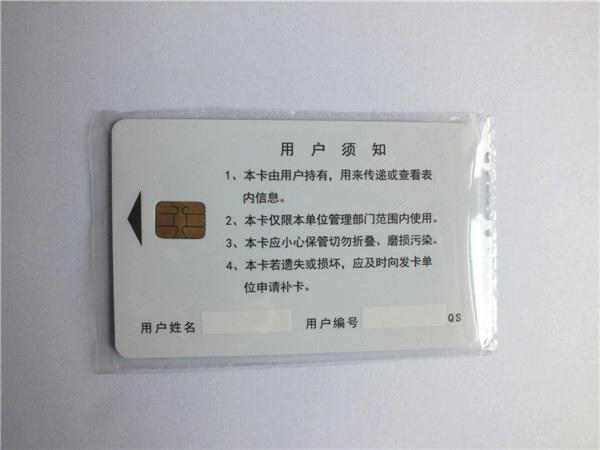 4442复旦芯片